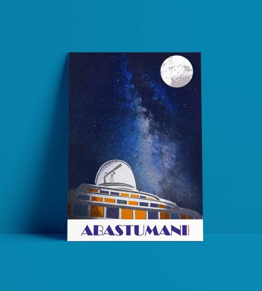 Abastumani-A4 format poster By Geoposter