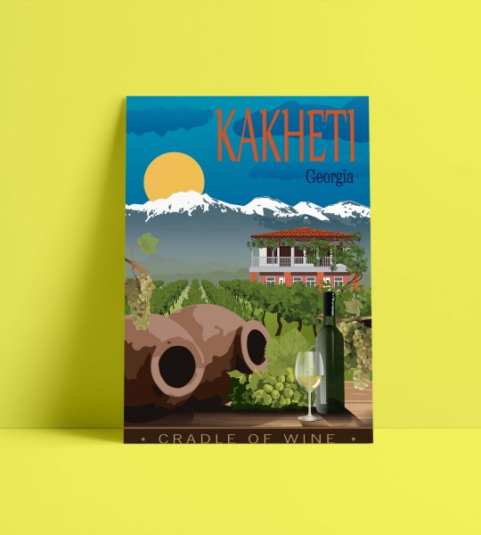 Kakheti-A4 format poster By Geoposter