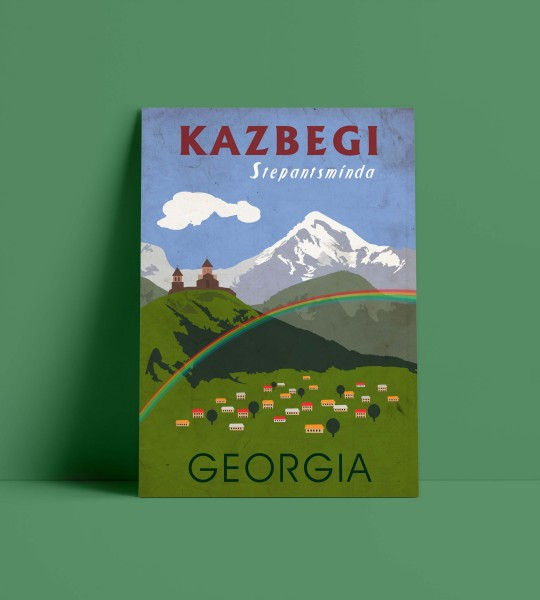 Kazbegi Rainbow-A4 format poster By Geoposter