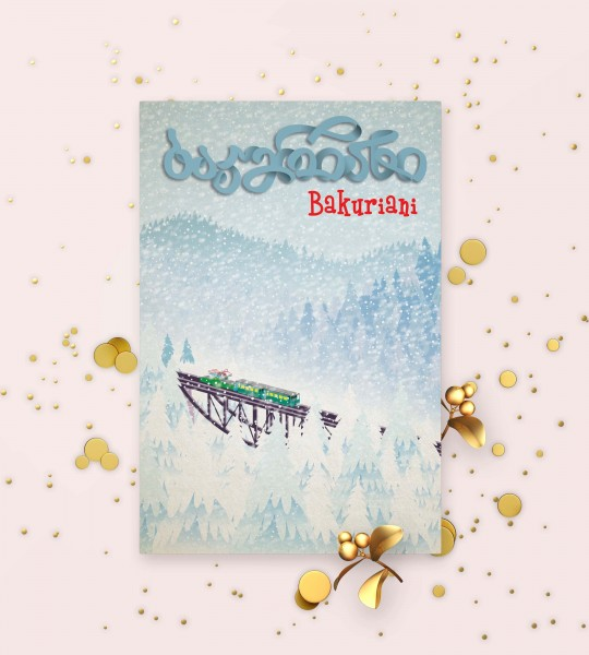 Bakuriani-greeting card By Geoposter